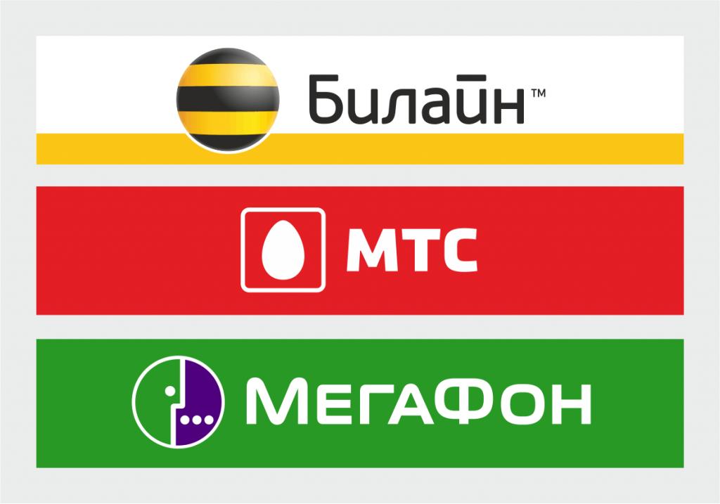"""""""Большая тройка"""""""