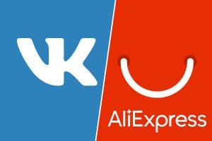 """""""Вконтакте"""" и Aliexpress стали еще ближе"""